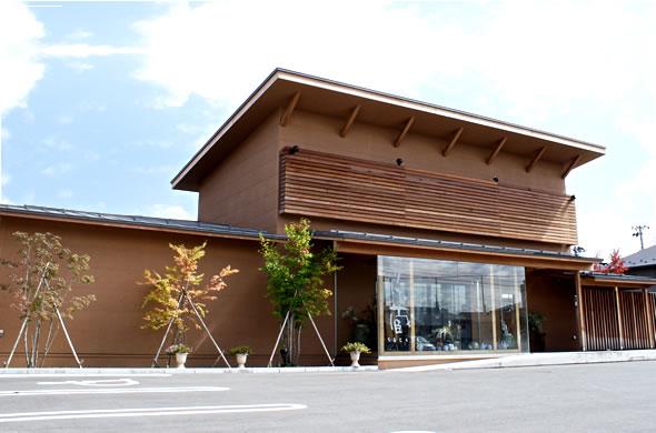 茶蔵山形店