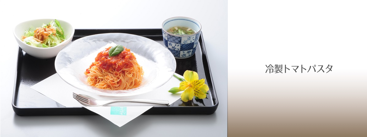 見出しランチ-冷製トマトパスタ