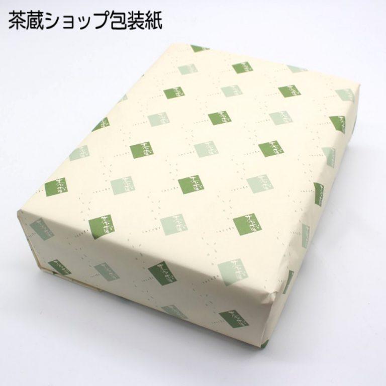 茶蔵包装紙