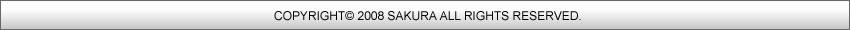 COPYRIGHT(C)2005-2021 株式会社桑名園本店 SAKURA ALL RIGHTS RESERVED.